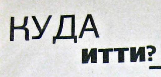 Из Современная архитектура –  (1930) — № 1/2